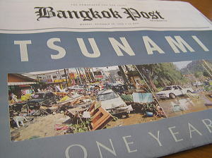 tsunami_paper