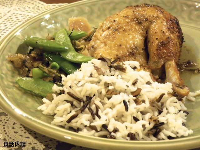 wildricechicken