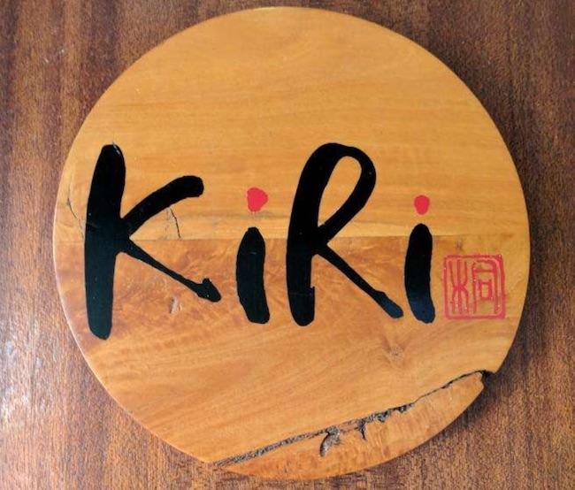 シェントンパークの Kiri Japanese Restaurant
