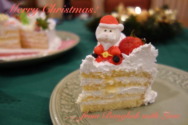 クリスマス・イブの味噌バターチキンロースト